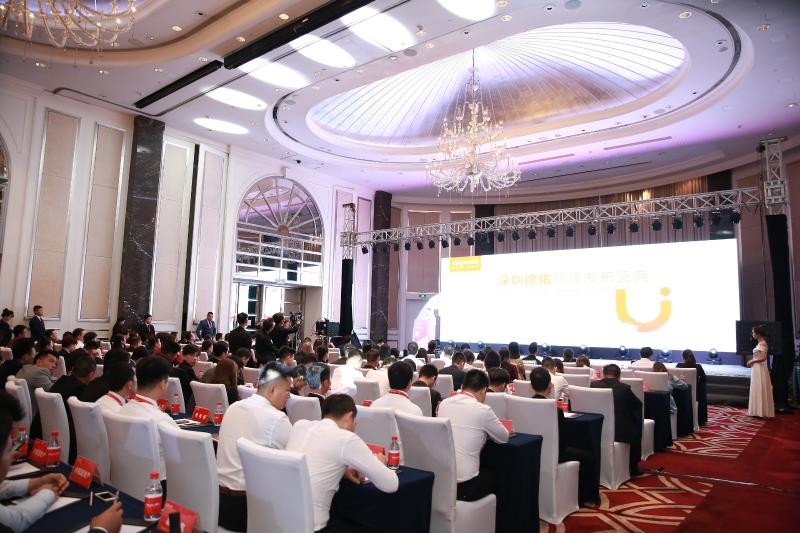 德佑正式入驻深圳 未来3年预计发展300家加盟店