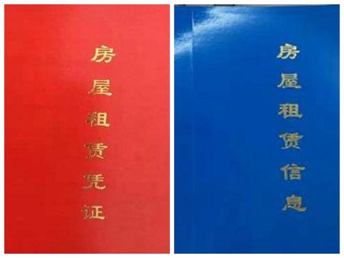 深圳房屋租赁信息19年4月停办?无产权房租房入学受影响?图片