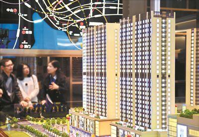 东莞自由职业者或可公积金贷款购房
