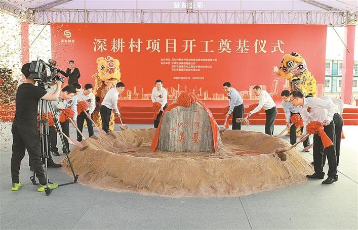 深汕特别合作区首个人才安居社区深耕村开建