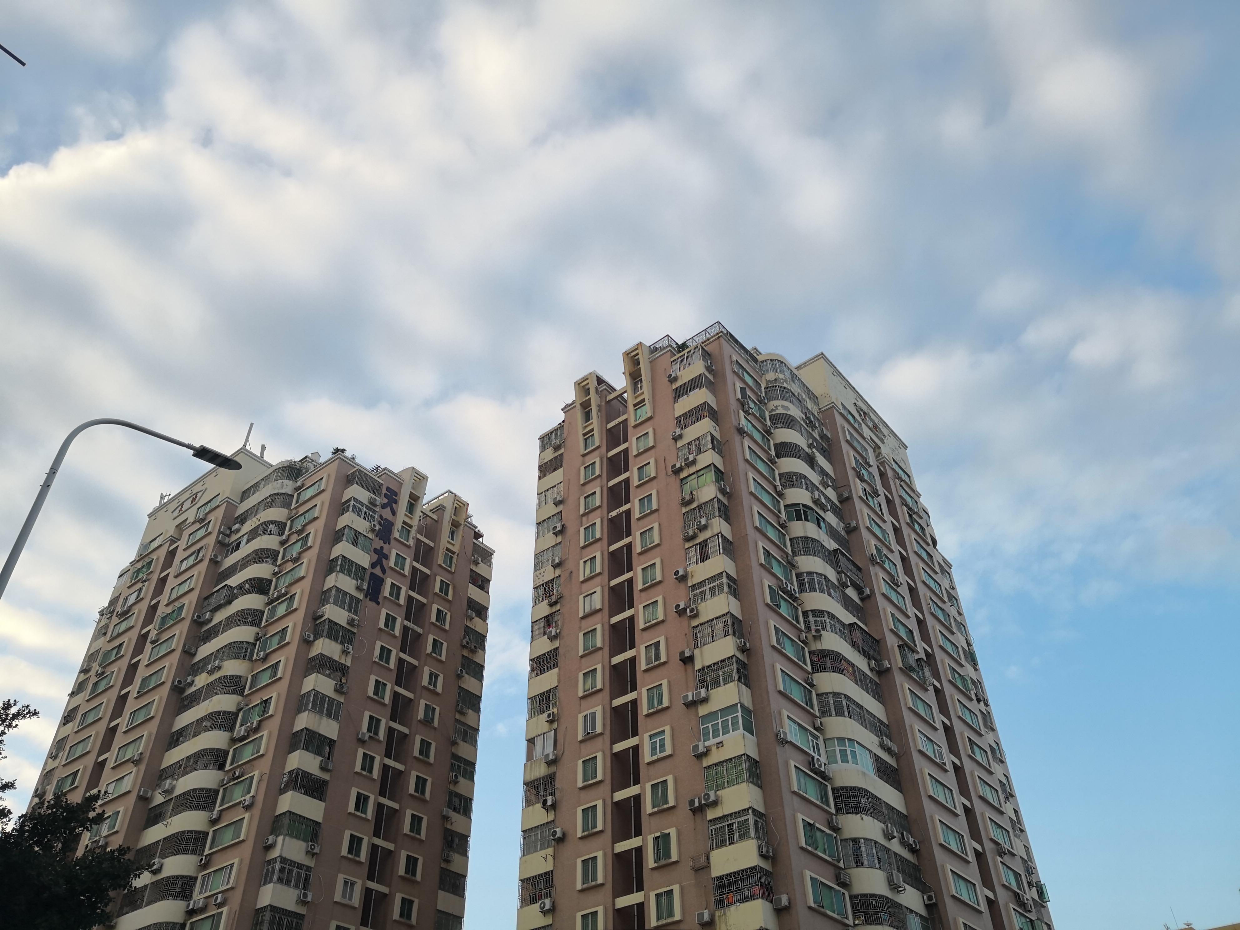 公积金新政下月实施 在毗邻6市购首套房可提广州公积金