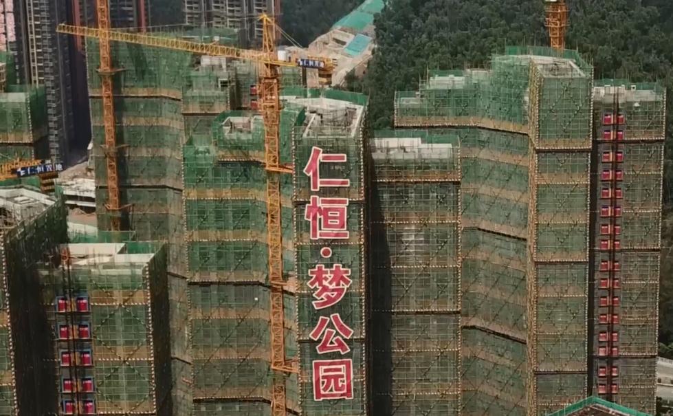 """地铁口旁百万产城综合体,新加坡花园城市设计打造""""梦公园"""""""