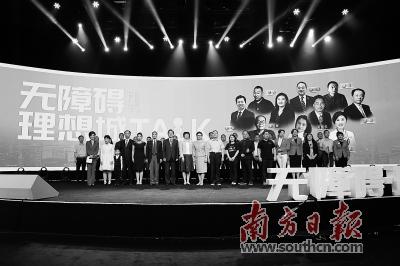 明年北京5分彩开奖结果—UU快3拟建成国际一流无障碍城市