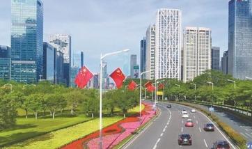"""""""香蜜湖新金融中心""""未來的N種打開方式"""