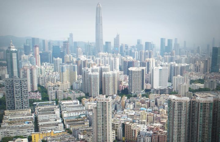 房貸新政LPR定價落地 深圳首套房貸款利率不低于5.15%