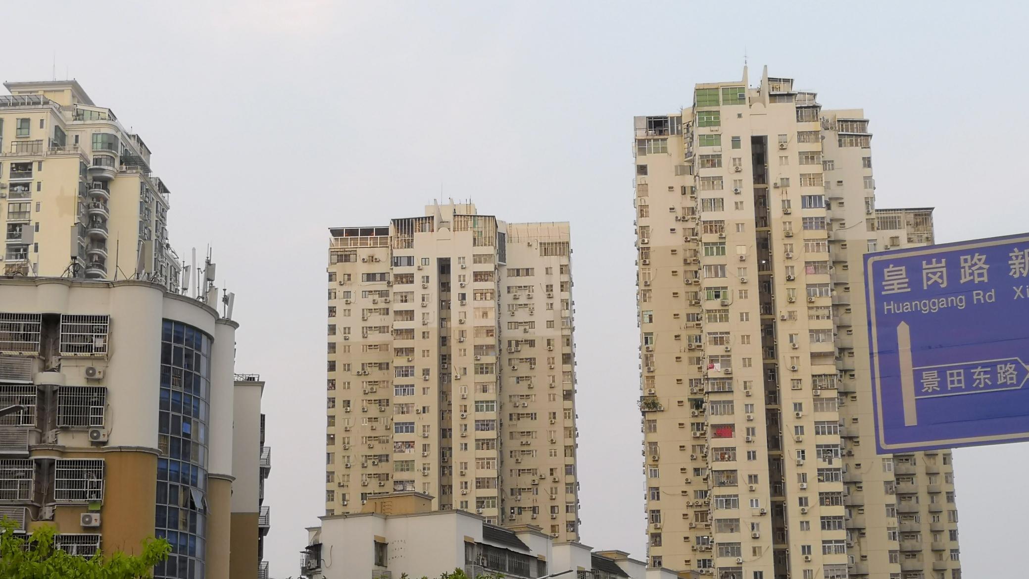 两部门:6月底前完成建档立卡贫困户住房安全有保障核验工作