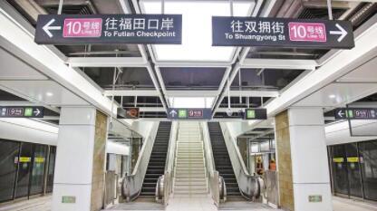 两条新建地铁将于8月迎客
