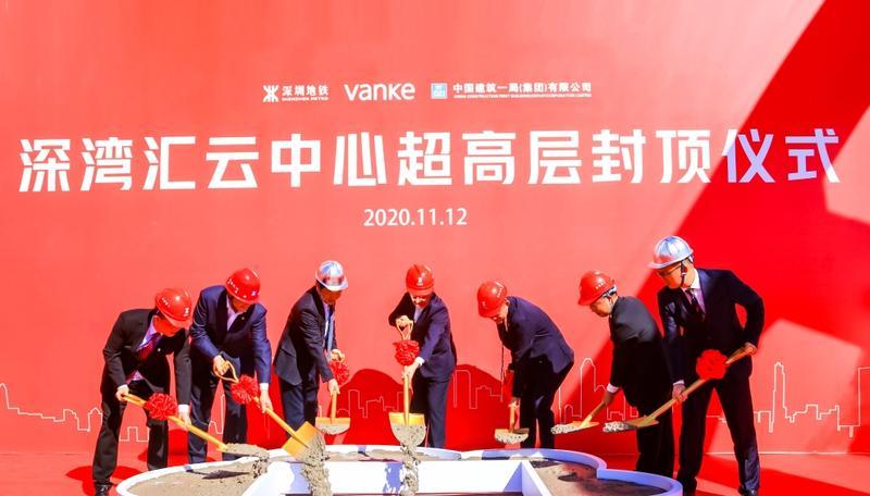 """深圳湾超级总部基地首个超高层项目封顶 将打造全球城市""""巅峰之作"""""""