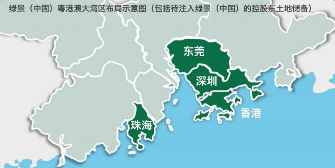 绿景(中国)发布2020年业绩:白石洲进展顺利超